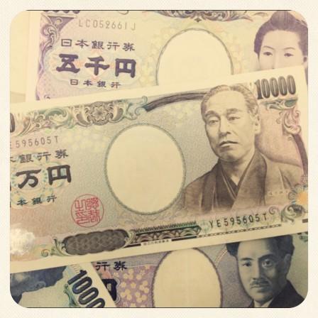 devises le yen japonais en promo jusqu 39 ce soir 18 h 30 cco change de devises en ligne. Black Bedroom Furniture Sets. Home Design Ideas