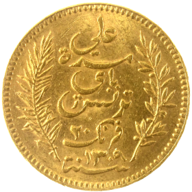 20 Francs Tunisie OR avers